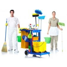 Клининговые услуги в Сумах