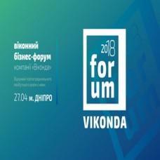 Теплый Дом на Бизнес форуме «Виконда» 2018