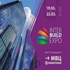 Теплый Дом  на Международной  строительной выставке 2019