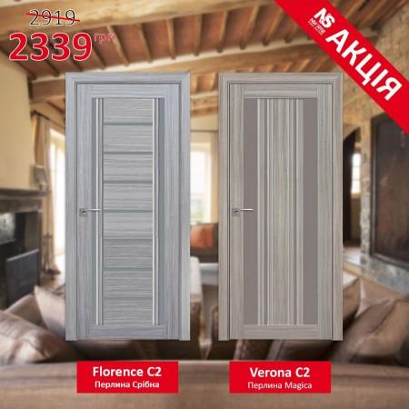 Двери межкомнатныет Новый Стиль Итальяно