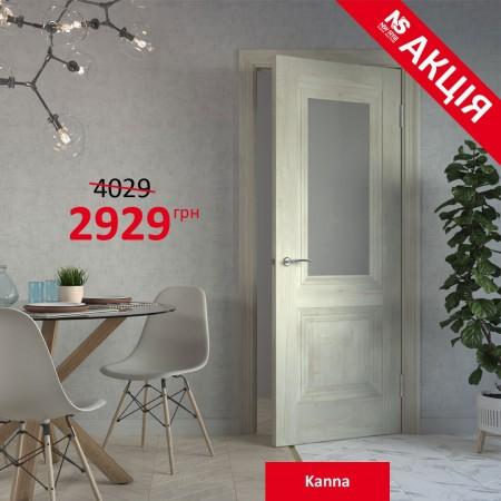 Двери межкомнатные Новый Стиль Канна
