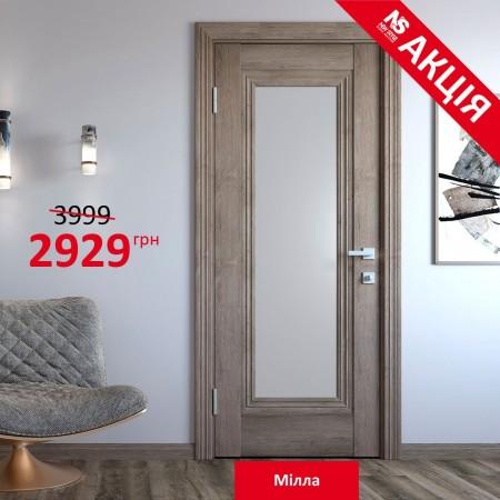 Двери межкомнатные Новый Стиль Милла