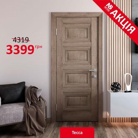 Двери межкомнатные Новый Стиль Тесса