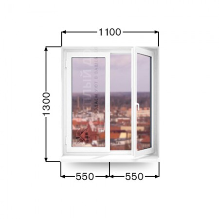 Окно Steko две створки: левая глухая, правая поворотно- откидная. Размер 1100мм х  1300мм