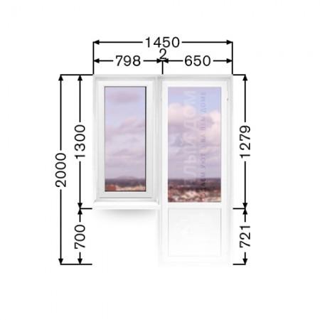 Пластиковые балконные двери с окном  Steko. Размер 1450мм х 2000мм